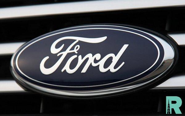 Ford решил покинуть рынок легковых автомобилей России