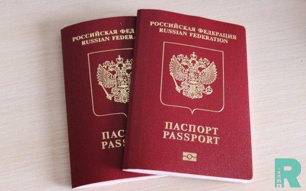 Кремлем начата паспортизация жителей ДНР и ЛНР