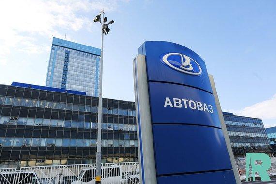 """В апреле у """"АвтоВАЗа"""" продажи выросли на 5,2%"""