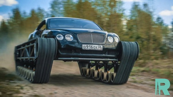 В России автомобиль Bentley переделали в танк