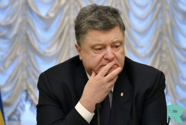 Украинскими следователями на Порошенко заведено новое дело