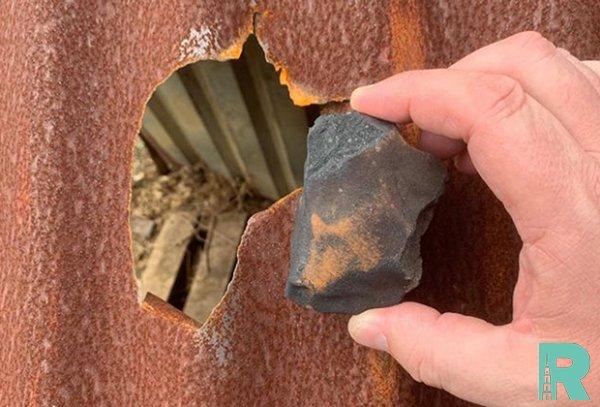 В Коста-Рике обломок метеорита ударился о собачью будку