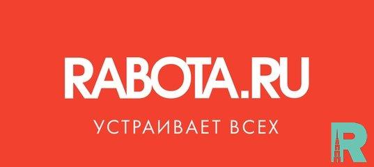 Новым владельцем сервиса Rabota.ru стал Сбербанк РФ