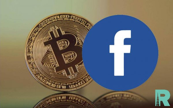 Facebook в июне может представить свою криптовалюту GlobalCoin