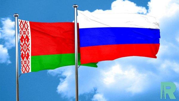 Между Россией и Белоруссией обсуждается единая валюта
