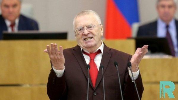 Жириновский покинул заседание Госдумы в знак протеста