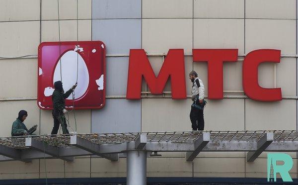 Впервые за 13 лет МСТ поменял свой логотип