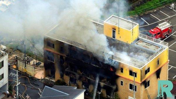 В Японии из-за пожара в аниме-студии пострадало почти 40 человек
