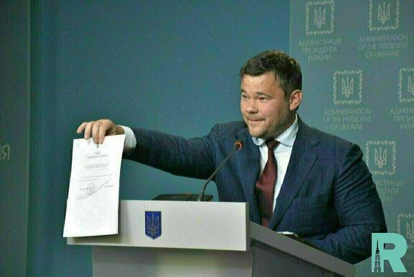 Отставка главы офиса Зеленского: правда или вымысел