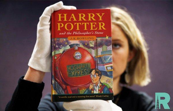 Книга о Гарри Поттере из первого издания была продана за 35 000 долларов