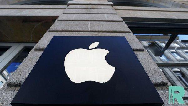 Apple уже не самая богатая компания в мире