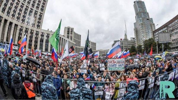 В Москве на проспекте Сахарова прошел согласованный митинг