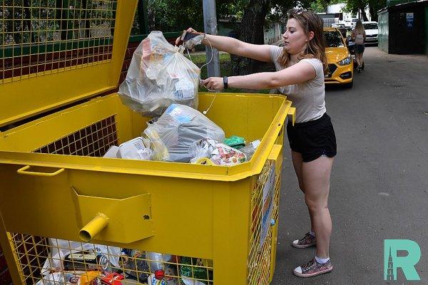 В Берлине туристам предложили заняться уборкой мусора