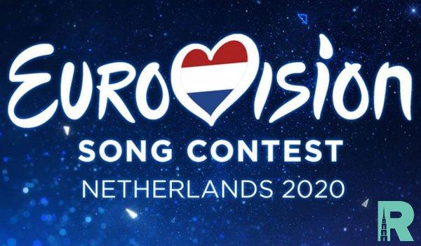 """""""Евровидение-2020"""" проведут в Роттердаме"""