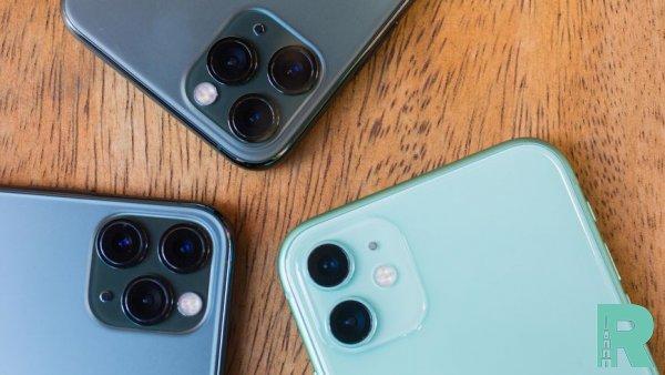 В России дан старт продажам iPhone 11