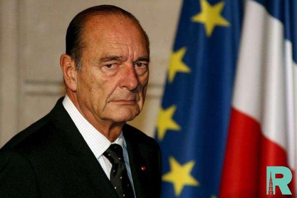 Умэр экс-президент Франции Жак Ширак