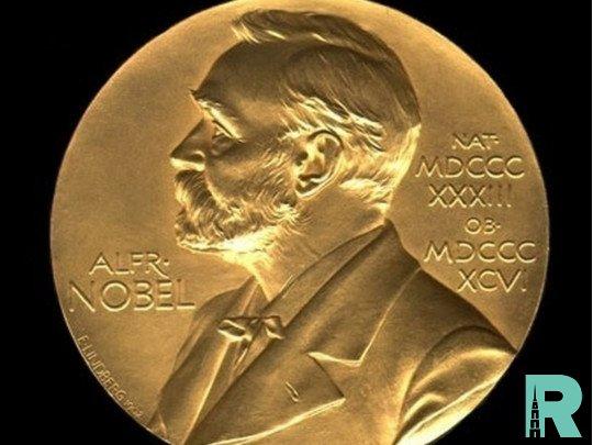 Нобелевская премия по литературе присуждена Петеру Хандке