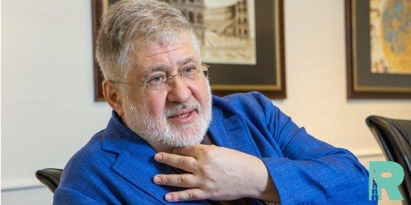 Коломойский предложил Украине помириться с Россией за деньги