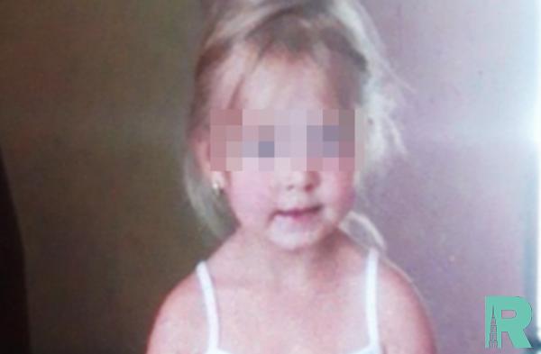Пропавшая в Крыму пятилетняя девочка найдена мертвой