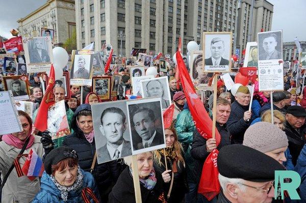 """Из-за шествия """"Бессмертный полк"""" в центре Москвы ограничат движение"""
