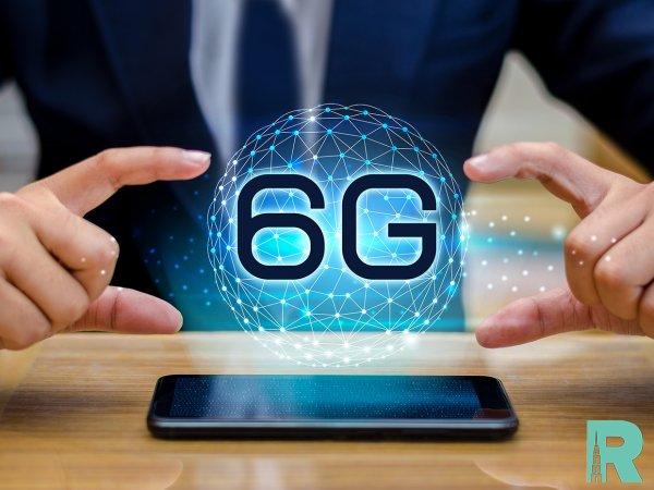 В Китае начали разрабатывать 6G