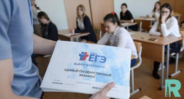 За нарушения с ЕГЭ были удалены более 140 выпускников