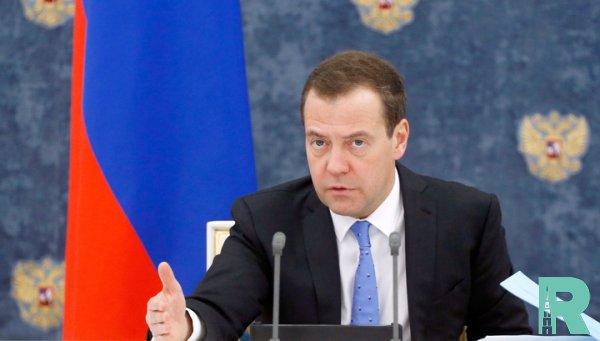 Медведев не исключает переход России на четырехдневную рабочую неделю