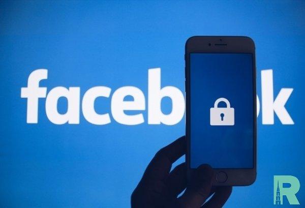 Facebook приостановлена работа тысяч приложений