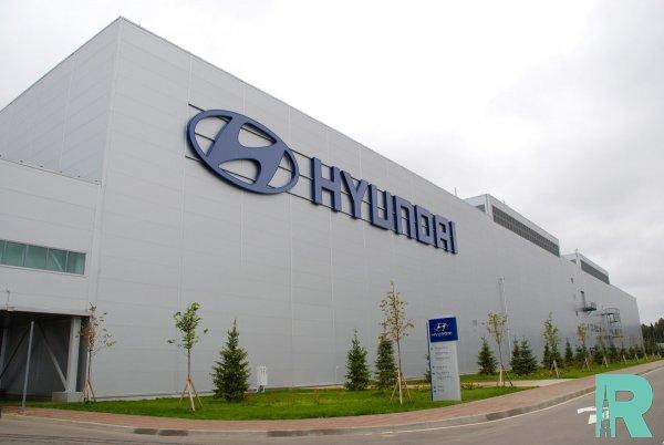 Hyundai в новый завод под Питером инвестирует 13 млрд рублей