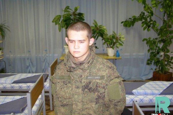 Отец солдата устроившего бойню в Забайкалье озвучил причины случившегося