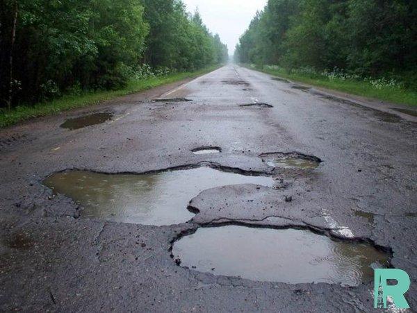Росстат озвучил регионы где самые плохие дороги