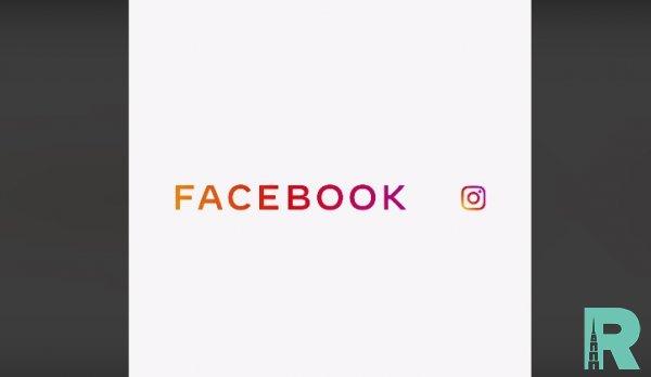 Компания Facebook провела обновление своего логотипа